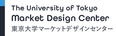 The University of Tokyo Market Design Center (UTMD)